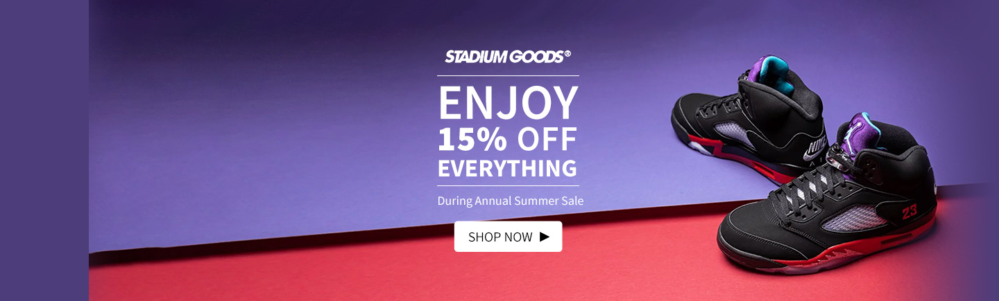 Stadium Goods US