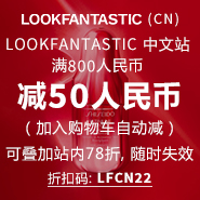 Lookfantastic CN