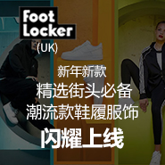 Footlocker UK